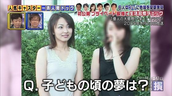 伊藤綾子 フラメンコを披露し腋チラを連発したキャプ 画像25枚 17