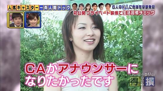 伊藤綾子 フラメンコを披露し腋チラを連発したキャプ 画像25枚 18
