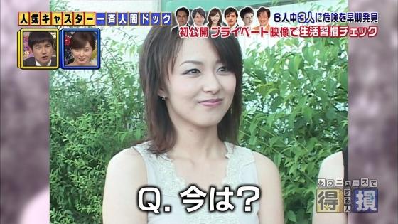 伊藤綾子 フラメンコを披露し腋チラを連発したキャプ 画像25枚 19