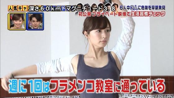 伊藤綾子 フラメンコを披露し腋チラを連発したキャプ 画像25枚 1