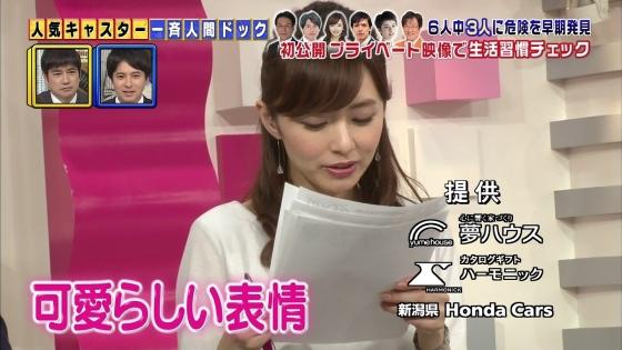 伊藤綾子 フラメンコを披露し腋チラを連発したキャプ 画像25枚 20
