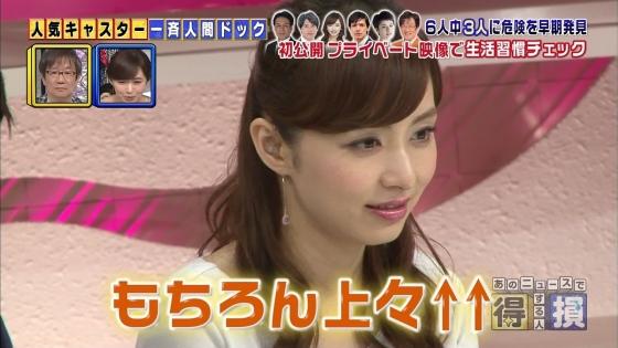 伊藤綾子 フラメンコを披露し腋チラを連発したキャプ 画像25枚 21