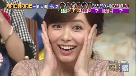 伊藤綾子 フラメンコを披露し腋チラを連発したキャプ 画像25枚 22