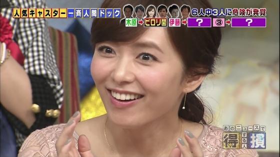 伊藤綾子 フラメンコを披露し腋チラを連発したキャプ 画像25枚 23