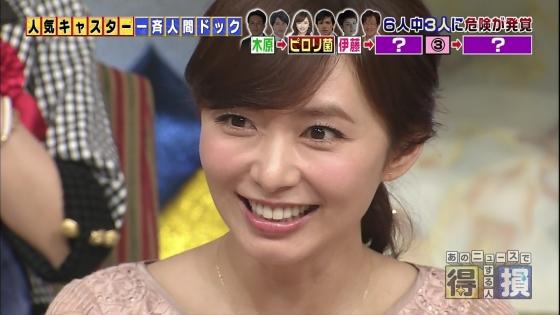 伊藤綾子 フラメンコを披露し腋チラを連発したキャプ 画像25枚 24