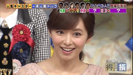 伊藤綾子 フラメンコを披露し腋チラを連発したキャプ 画像25枚 25