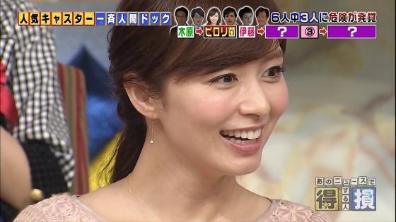伊藤綾子 フラメンコを披露し腋チラを連発したキャプ 画像25枚 26
