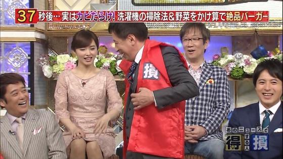 伊藤綾子 フラメンコを披露し腋チラを連発したキャプ 画像25枚 27