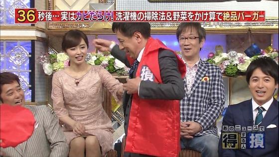 伊藤綾子 フラメンコを披露し腋チラを連発したキャプ 画像25枚 28