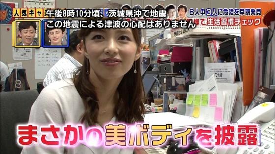 伊藤綾子 フラメンコを披露し腋チラを連発したキャプ 画像25枚 2