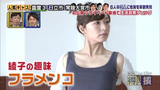 伊藤綾子 フラメンコを披露し腋チラを連発したキャプ 画像25枚 4