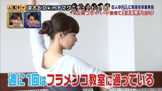 伊藤綾子 フラメンコを披露し腋チラを連発したキャプ 画像25枚 6
