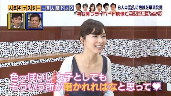 伊藤綾子 フラメンコを披露し腋チラを連発したキャプ 画像25枚 7