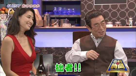 橋本マナミ Gカップ爆乳の谷間を常に強調しているキャプ 画像24枚 11
