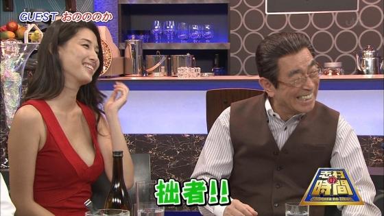 橋本マナミ Gカップ爆乳の谷間を常に強調しているキャプ 画像24枚 12