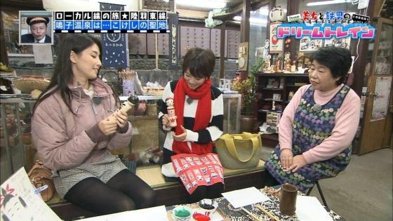 橋本マナミ Gカップ爆乳の谷間を常に強調しているキャプ 画像24枚 15