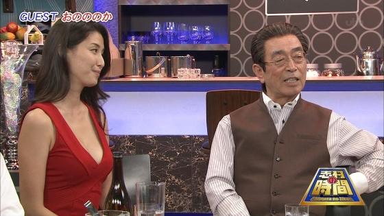 橋本マナミ Gカップ爆乳の谷間を常に強調しているキャプ 画像24枚 1