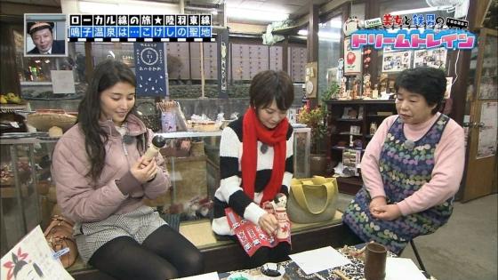 橋本マナミ Gカップ爆乳の谷間を常に強調しているキャプ 画像24枚 20