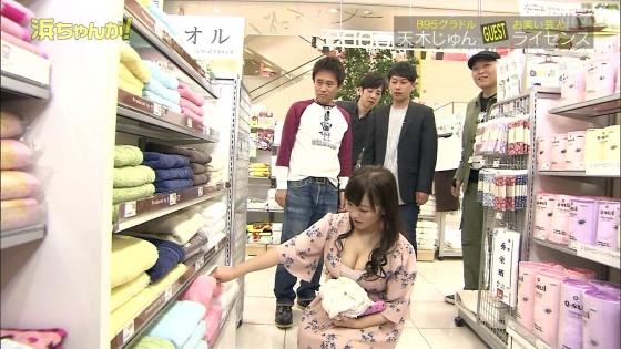 天木じゅん Iカップ爆乳の谷間で浜田雅功を翻弄したキャプ 画像29枚 12