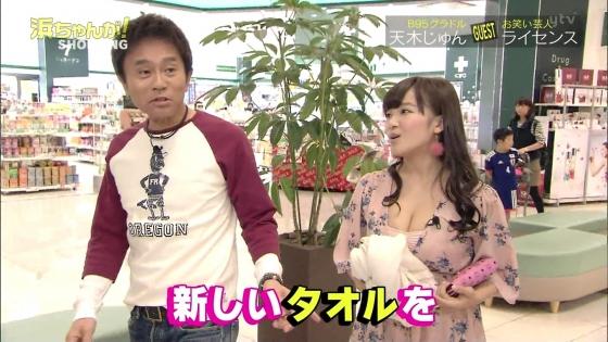 天木じゅん Iカップ爆乳の谷間で浜田雅功を翻弄したキャプ 画像29枚 16