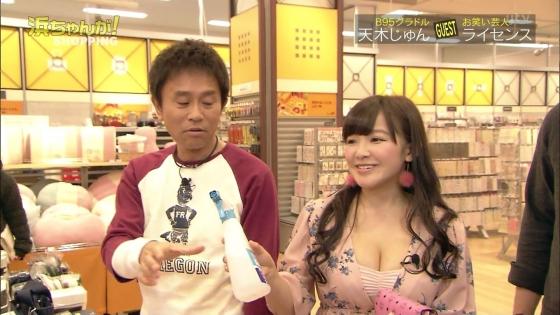 天木じゅん Iカップ爆乳の谷間で浜田雅功を翻弄したキャプ 画像29枚 26