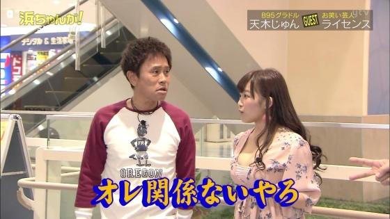 天木じゅん Iカップ爆乳の谷間で浜田雅功を翻弄したキャプ 画像29枚 28