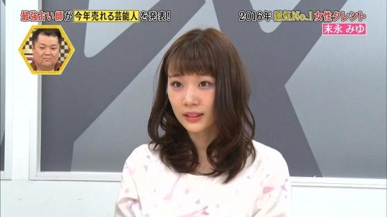 末永みゆ 2016運気No.1女性タレントの水着姿キャプ 画像19枚 3