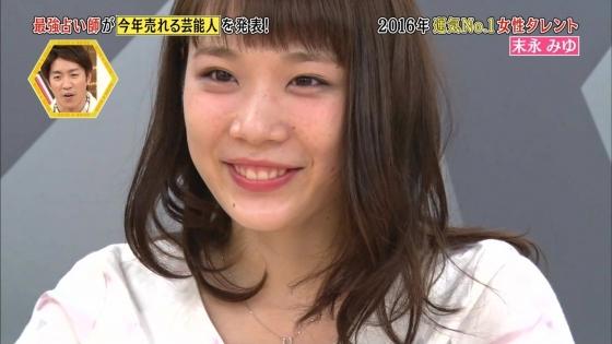末永みゆ 2016運気No.1女性タレントの水着姿キャプ 画像19枚 4