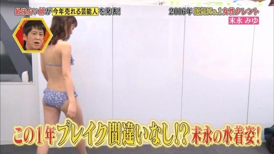 末永みゆ 2016運気No.1女性タレントの水着姿キャプ 画像19枚 5