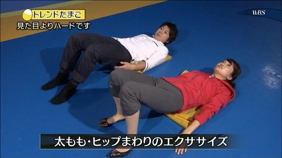大澤亜季子 Bカップ胸チラと腰チラするトレたまキャプ 画像29枚 14