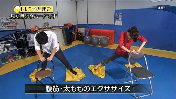 大澤亜季子 Bカップ胸チラと腰チラするトレたまキャプ 画像29枚 15