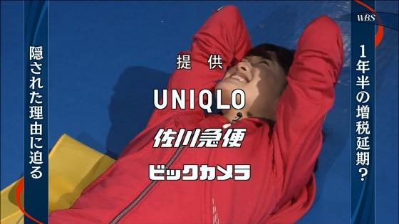 大澤亜季子 Bカップ胸チラと腰チラするトレたまキャプ 画像29枚 18