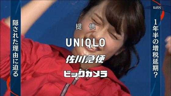 大澤亜季子 Bカップ胸チラと腰チラするトレたまキャプ 画像29枚 19