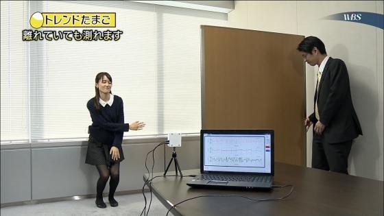 大澤亜季子 Bカップ胸チラと腰チラするトレたまキャプ 画像29枚 23
