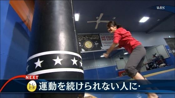 大澤亜季子 Bカップ胸チラと腰チラするトレたまキャプ 画像29枚 3