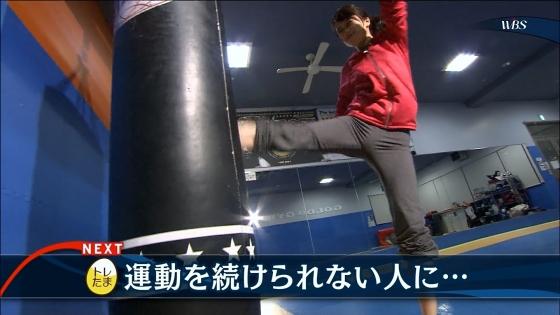 大澤亜季子 Bカップ胸チラと腰チラするトレたまキャプ 画像29枚 4