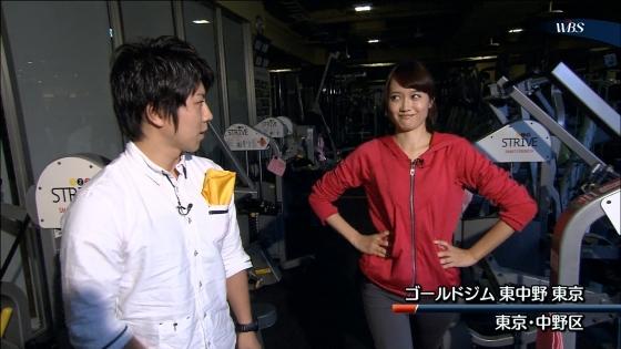 大澤亜季子 Bカップ胸チラと腰チラするトレたまキャプ 画像29枚 8