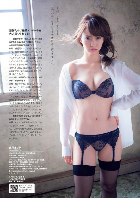 永尾まりや ヤンマガ最新下着グラビアのCカップ谷間と股間 画像36枚 14