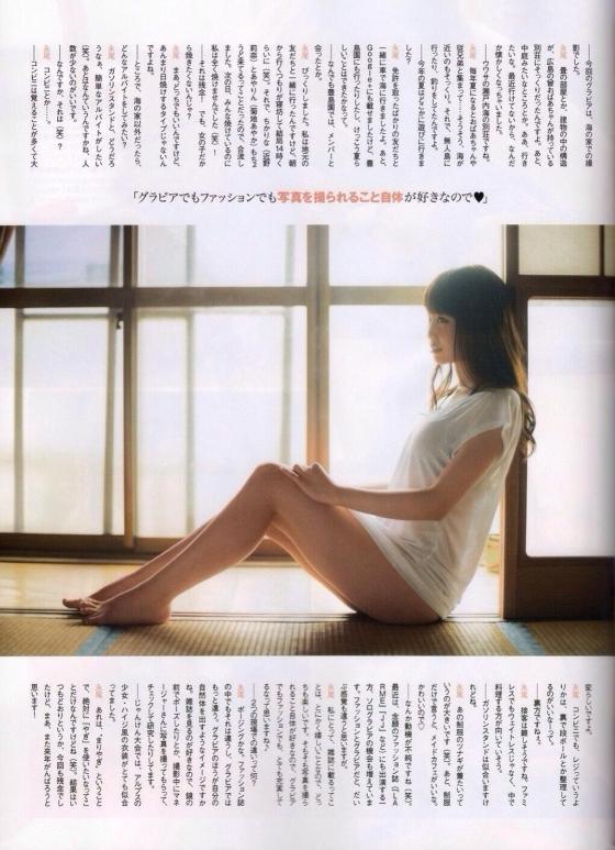 永尾まりや ヤンマガ最新下着グラビアのCカップ谷間と股間 画像36枚 34