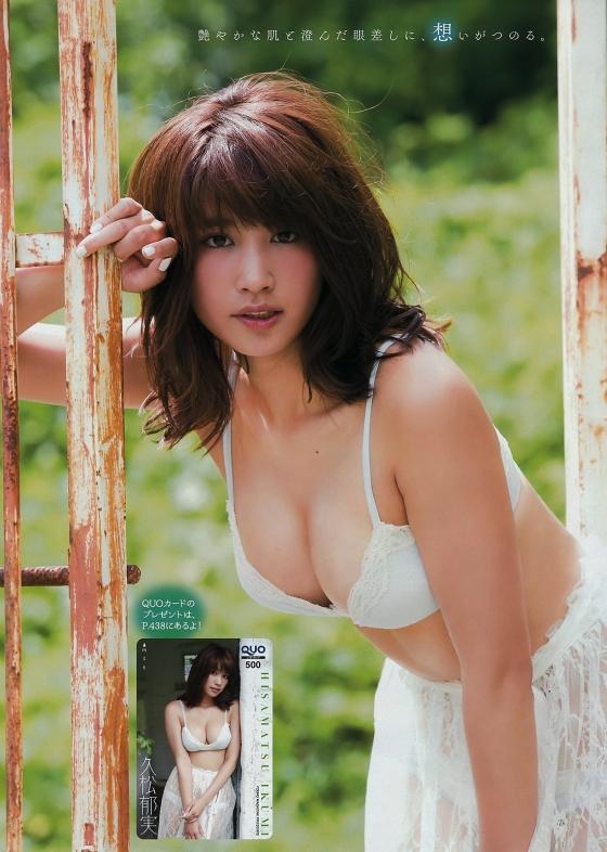 久松郁実 DVD19(いく)の水着姿Fカップ谷間キャプ 画像55枚 39