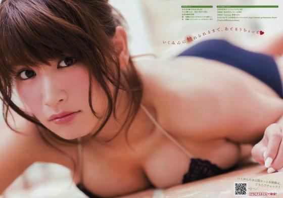 久松郁実 DVD19(いく)の水着姿Fカップ谷間キャプ 画像55枚 42
