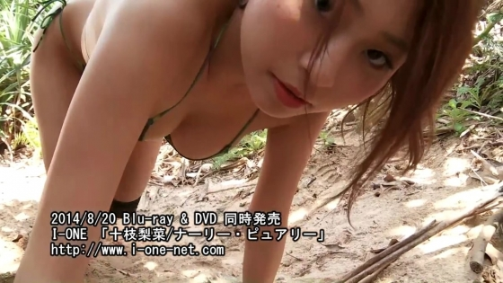 十枝梨菜 ナーリー・ピュアリーのGカップとお尻の割れ目キャプ 画像55枚 38