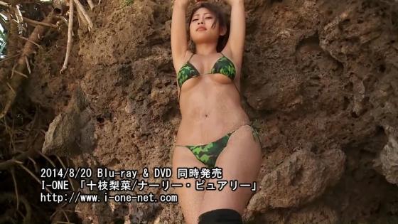 十枝梨菜 ナーリー・ピュアリーのGカップとお尻の割れ目キャプ 画像55枚 40
