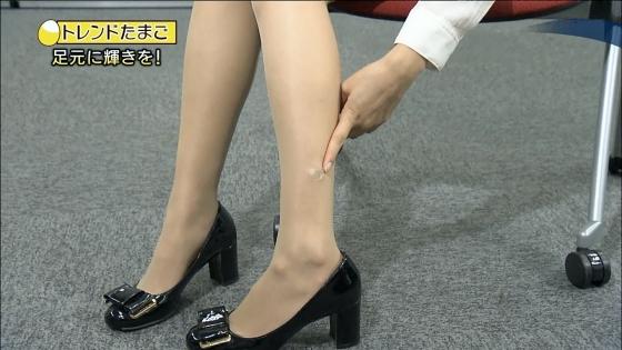 大澤亜季子 Bカップ胸チラと美脚を披露したトレたまキャプ 画像30枚 11
