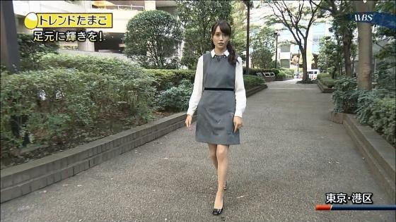 大澤亜季子 Bカップ胸チラと美脚を披露したトレたまキャプ 画像30枚 12