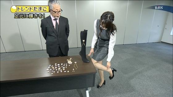 大澤亜季子 Bカップ胸チラと美脚を披露したトレたまキャプ 画像30枚 15