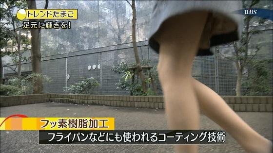 大澤亜季子 Bカップ胸チラと美脚を披露したトレたまキャプ 画像30枚 16