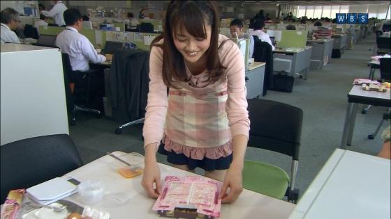 大澤亜季子 Bカップ胸チラと美脚を披露したトレたまキャプ 画像30枚 1