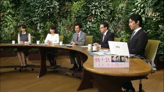 大澤亜季子 Bカップ胸チラと美脚を披露したトレたまキャプ 画像30枚 20