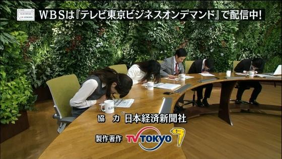 大澤亜季子 Bカップ胸チラと美脚を披露したトレたまキャプ 画像30枚 22